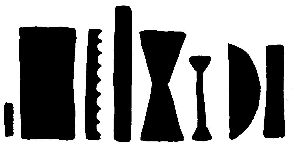 Magali Bardos dessins noir et blanc gouache noire pinceau trait dos de livres formes bibliographie